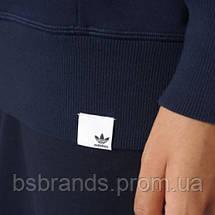 Женская толстовка adidas XBYO(АРТИКУЛ:BK2308), фото 2