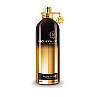 MONTALE Aoud Night (Монталь Уд Найт)парфюмированная вода - 100ml (ТЕСТЕР)