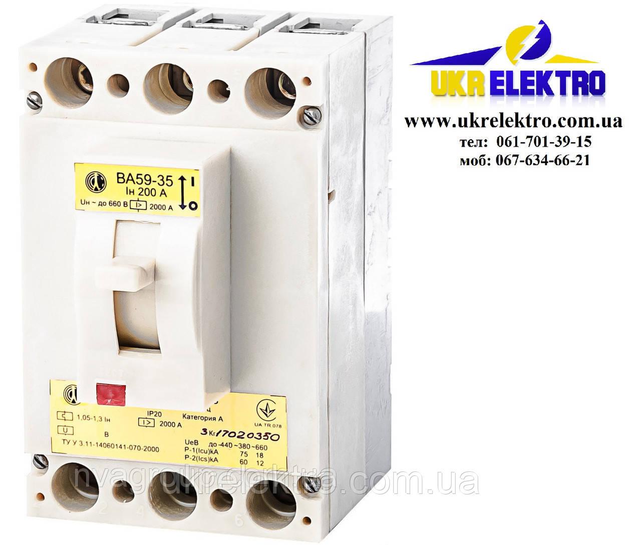 Автоматический выключатель ВА 59-35 200 А