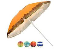 Зонт пляжный 2м Anti - UF