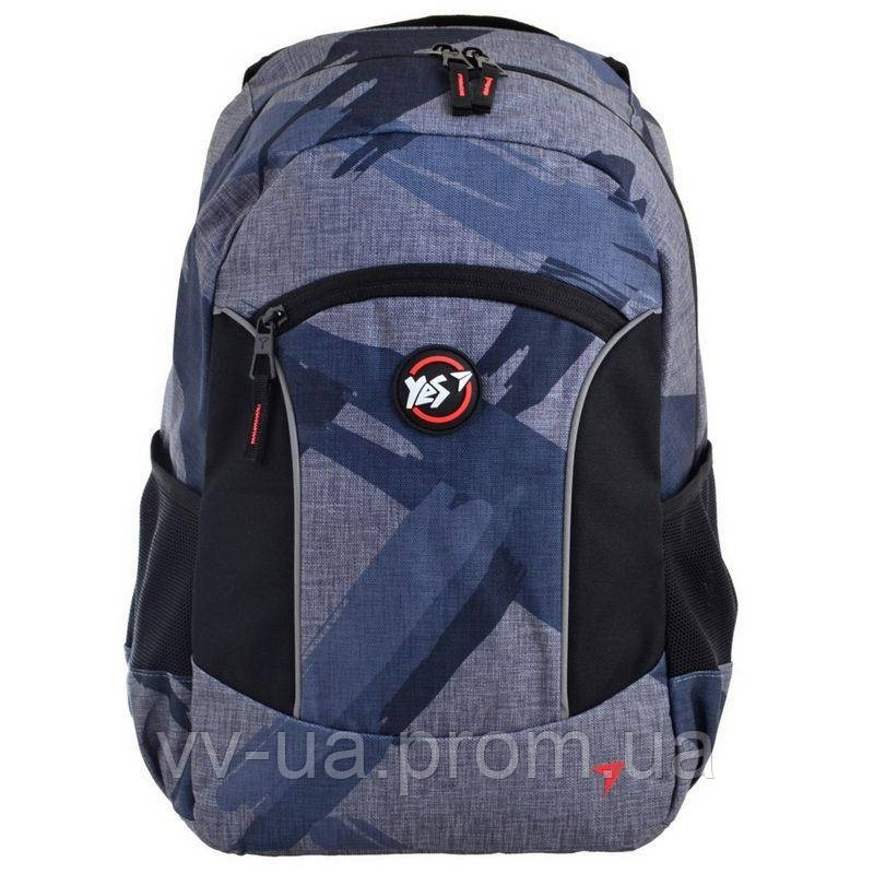 Рюкзак молодежный Yes T-39, Graphite, для мальчиков, серый (557008)