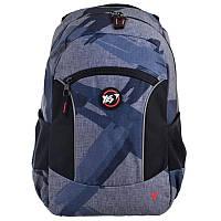 Рюкзак молодежный Yes T-39, Graphite, для мальчиков, серый (557008), фото 1
