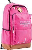 Рюкзак подростковый Yes CA 083, розовый, 29*47*17, для женщин (554042), фото 1