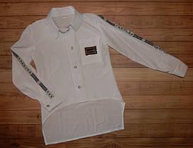 Детская школьная рубашка для девочки Модница.140 р
