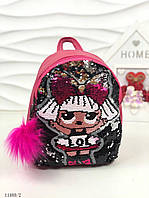 Детский рюкзак для девочки ЛОЛ с пайетками рюкзачок LOL малиновый 11480/14