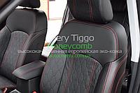 Авточехлы модельные для Chery Tiggo FL (2012-2015)