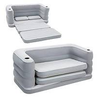 Надувная кровать BESTWAY 75063 Серая