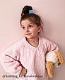 Etrofil Yonca Baby, Лиловый №70607, фото 8