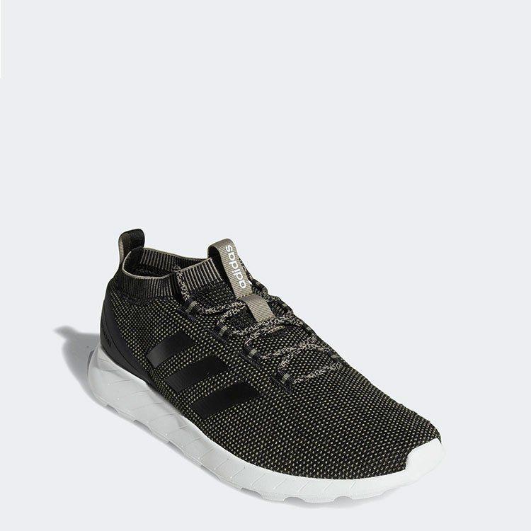 Кроссовки для бега Questar Rise BB7185