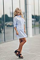 Летнее платье с длинным рукавом полоска электрик размер 42-52
