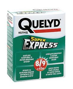 Клей обойный универсальный Quelyd Супер Експресс 250г