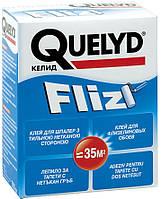 Клей для флизелиновых обоев Quelyd Fliz 300 г