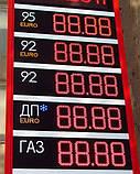 """Комплект электронных  информационных табло для автозаправок """"PS2-320S"""" (высота символа 320 мм), фото 7"""