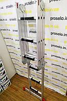 Лестница многофункциональная Intertool 4 секции * 3 ступени высота 3.70м. LT-0030, фото 1