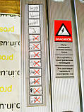 """Сходи будівельна трансформер. 3.72 м. 4 секції. Алюміній. Багатофункціональна. """"Intertool"""", фото 6"""