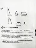 """Лестница строительная трансформер. 3.72м. 4 секции. Аллюминий. Многофункциональная. """"Intertool"""", фото 4"""