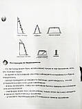 """Сходи будівельна трансформер. 3.72 м. 4 секції. Алюміній. Багатофункціональна. """"Intertool"""", фото 4"""