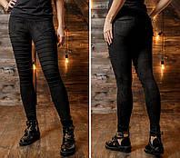 Черные замшевые леггинсы с поперечными декоративными швами и задними карманами
