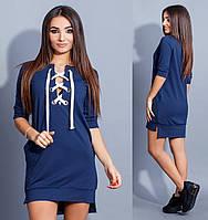 Cпортивное платье-туника из двунити со шнуровкой синего цвета
