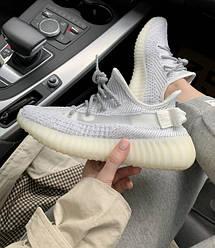 Женские и мужские кроссовки adidas Yeezy Boost Yeezy 350 V2 White Static