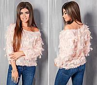 Легкий свитерок из перфорированной травки розового цвета