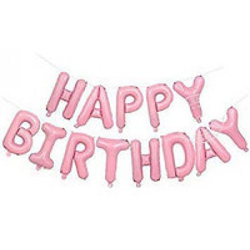 Надувные фольгированные слова HAPPY BIRTHDAY розовые