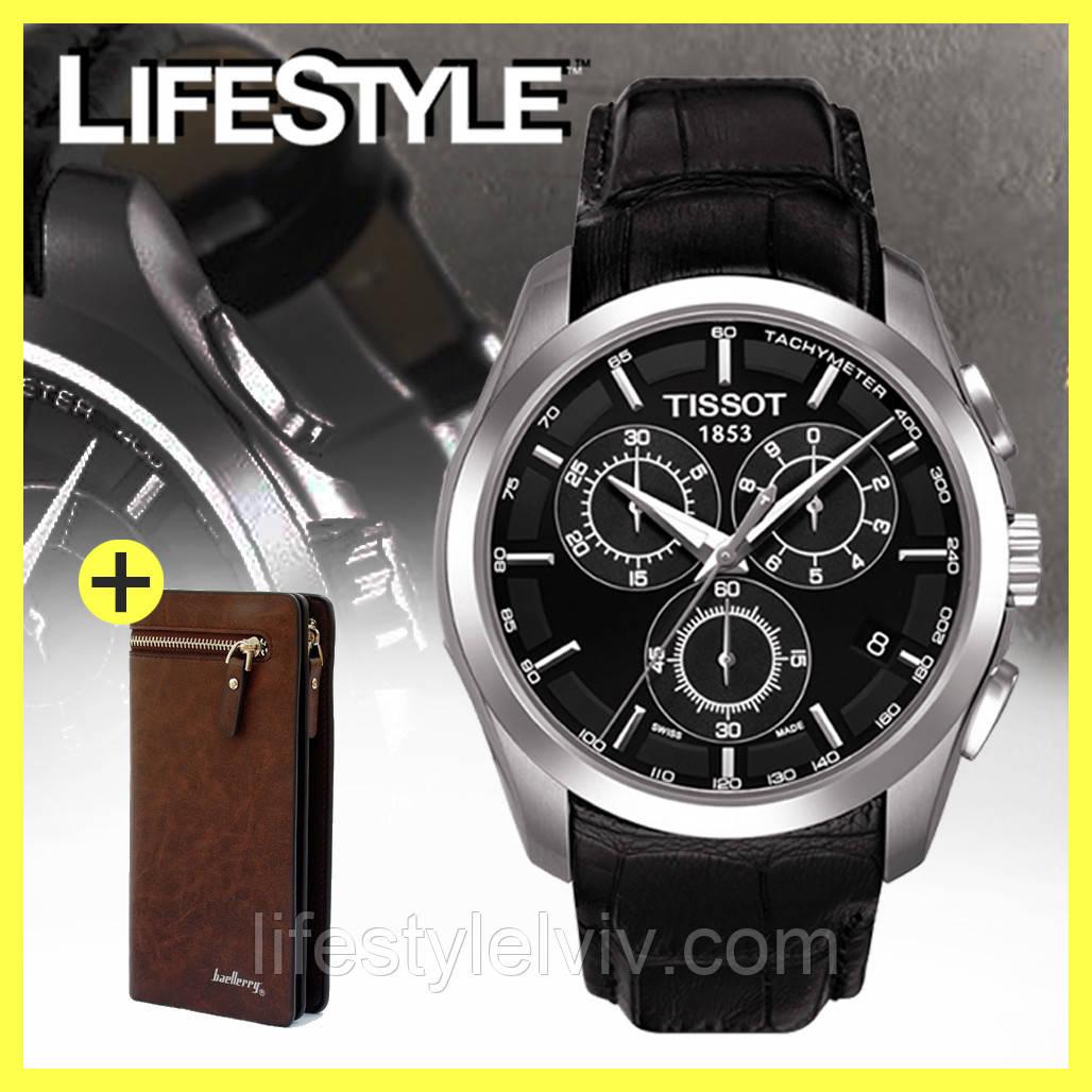 nuovo arrivo 7d345 a9d82 Часы TISSOT 1853 + Кошелек Baellerry Italia в подарок: продажа, цена в  Львове. часы наручные и карманные от
