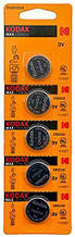 Батарейка таблетка Kodak 2032 5шт/бл
