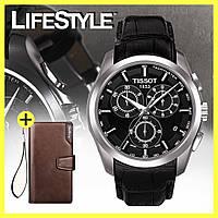 Часы TISSOT 1853 / Механические часы + Кошелек Baellerry Business в Подарок