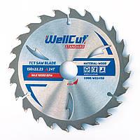 Диск пильный по дереву для циркулярной и торцовочной пилы 150х22.23 WellCut Standard 24Т