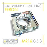 Встраиваемый светильник Feron 8180-2 зеркало-хром, фото 1