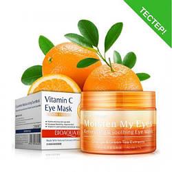 ТЕСТЕР! Успокаивающие освежающие патчи для глаз BIOAQUA с экстрактом апельсина и гинкго билоба 2 шт