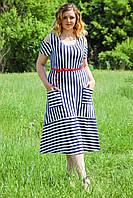 Женское летнее платье сарафан с карманами.  Размеры 52-56