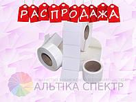 Полипропиленовые самоклеящиеся этикетки 20x30 мм (1000 шт)