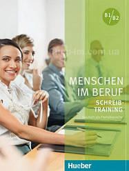 Книга Menschen im Beruf: Schreibtraining