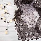 """Шаль """"""""Волна""""""""  Ш-00078, серо-белый , оренбургский платок (шаль) козий пух - 80%, натуральный, фото 4"""