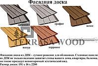 Фасадная панель из ДПК TARDEX 191*16*2200 мм