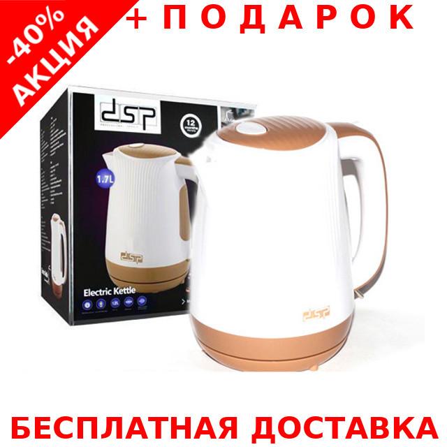 Чайник электрический пластиковый DSP KK-1002 1850W 1.7L