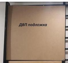 ДВП подложка на спальное место для кроватей Металл дизайн, фото 2