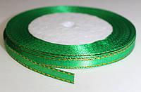 Лента атласная с люрексом золото. Цвет - зеленый. Ширина 0,7см, длина - 23м