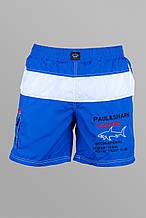 Шорты мужские Paul Shark R380 синие