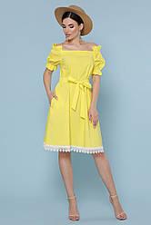 Милое летнее платье желтого цвета