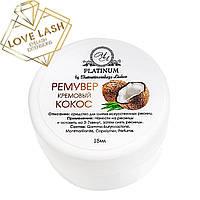Ремувер кремовый TM Platinum с ароматом Кокоса