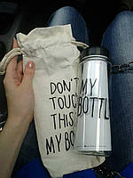 Бутылочка <<My bottle>>