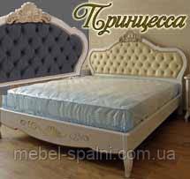 Кровать двуспальная Принцесса