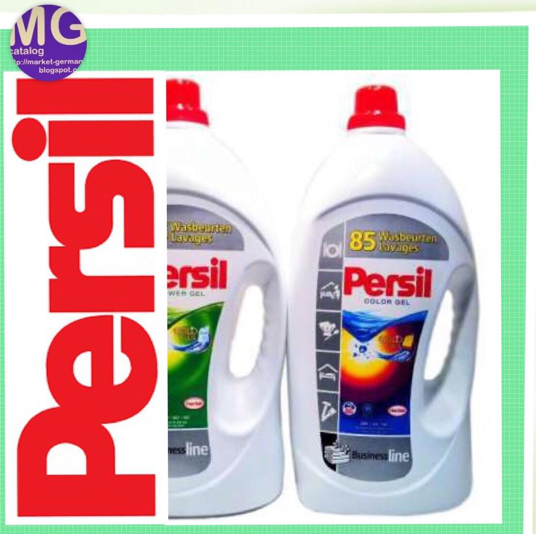Persil Gel стиральный порошок гель в ассортименте 5.65л ― 85ст