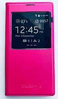 Чехол-книжка для Samsung Galaxy S5 G900H, Flip Cover, Pink /flip case/флип кейс /самсунг галакси/Samsung, фото 1