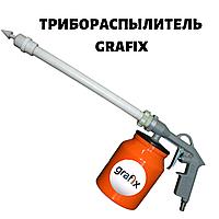 Оборудование для порошковой покраски. Пистолет для порошковой покраски.