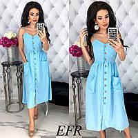 Платье женское на пуговицах (5 цветов) - Голубой ЕФ/-415, фото 1