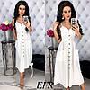 Платье женское на пуговицах (5 цветов) - Белый ЕФ/-415